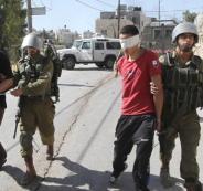 الاحتلال يعتقل 3 شبان بدعوى حيازتهم عبوات انبوبية