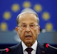 عون واتفاق ترسيم الحدود بين اسرائيل ولبنان