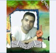 الاسير محمد توفيق غوادرة