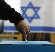 الانتخابات المبكرة في اسرائيل
