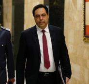 رئيس الوزراء اللبناني وانفجار بيروت