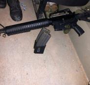 ضبط قطعة سلاح في رام الله