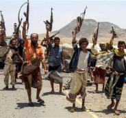 الحرس الثوري الايراني واليمنيين والسعودية