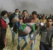 مجلس الأمن سيصوت على مشروع قرار بإرسال حماية دولية إلى قطاع غزة