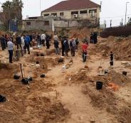 مقبرة الاسعاف في يافا