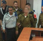 اعتقال ضابط اسرائيل كبير تلقى رشاوي من فلسطيني بقيمة 45 الف شيقل