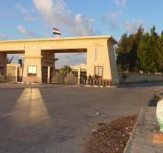 مصر تلغي فتح معبر رفح بعد استهداف مسلحين للجيش المصري في سيناء