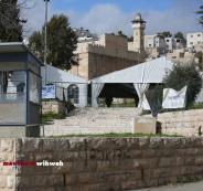 نصب خيام للمستوطنين امام ساحات الحرم الابراهيمي الشريف