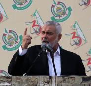 حماس وصفقة القرن
