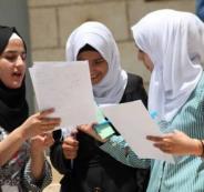 نتائج امتحانات الثانوية العامة في فلسطين