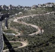 الكونفدرالية بين الاردن وفلسطين