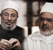 الامين العام الجديد للاتحاد العالمي لعلماء المسلمين