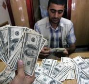 الدولار يهوي مقابل الشيقل