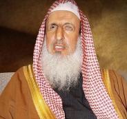 مفتي السعودية والمظاهرات
