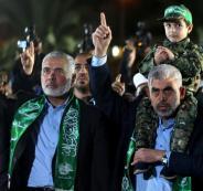 حماس والمصالحة الفلسطينية