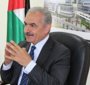 اشتيه والحكومة الفلسطينية الجديدة