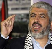 استقالة خالد مشعل