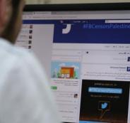 فيسبوك يحذف صفحات فلسطينية