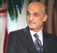 سمير جعجع وحماس