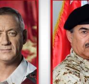 غانتس ووزير الدفاع البحريني