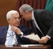 حصار عباس