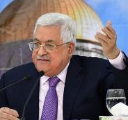 الرئيس وحجاج فلسطين