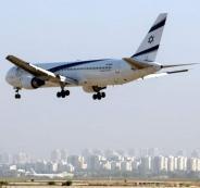 اسرائيل والمطار