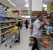 العجز في الميزان التجاري الفلسطيني