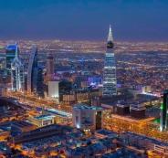 السفر والسعودية