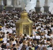 مكة المكرمة تستعد لاستقبال 2 مليون حاج