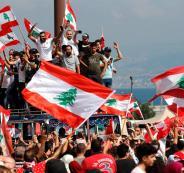 ازمة اقتصادية تضرب لبنان
