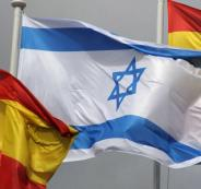 التطبيع مع اسرائيل في مدريد