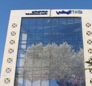 ارباح البنك العربي