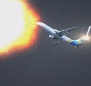 فيديو لاسقاط الطائرة الاوكرانية