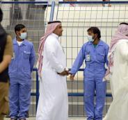 مرض في السعودية