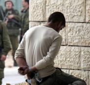 المؤبد للفلسطينيين في السجون الاسرائيلية
