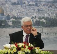 عباس والقدس