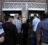 موظفي السلطة الفلسطينية وقطاع غزة