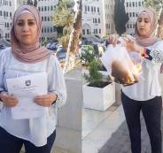 معلمة تحرق شهادتها في رام الله