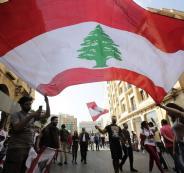 وزير المالية اللبناني