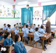 اضراب المعلمين في الاردن