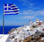 منح دراسية في اليونان