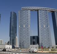 شركة في ابو ظبي بقيمة 125 مليار
