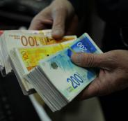 الحكومة وقروض البنوك