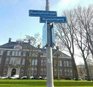 مدينة هولندية تطلق على شوارعها أسماء مدن فلسطينية