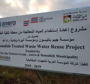 مشروع الري والتنظيف من المياه المعالجة