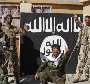 داعش وسوريا