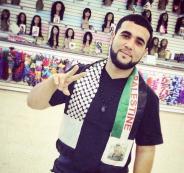 مقتل الشاب راشد مأمون ابو هادية