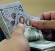 المال الحرام لا يجلب السعادة