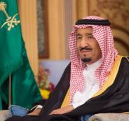 الملك سلمان وميزانية السعودية